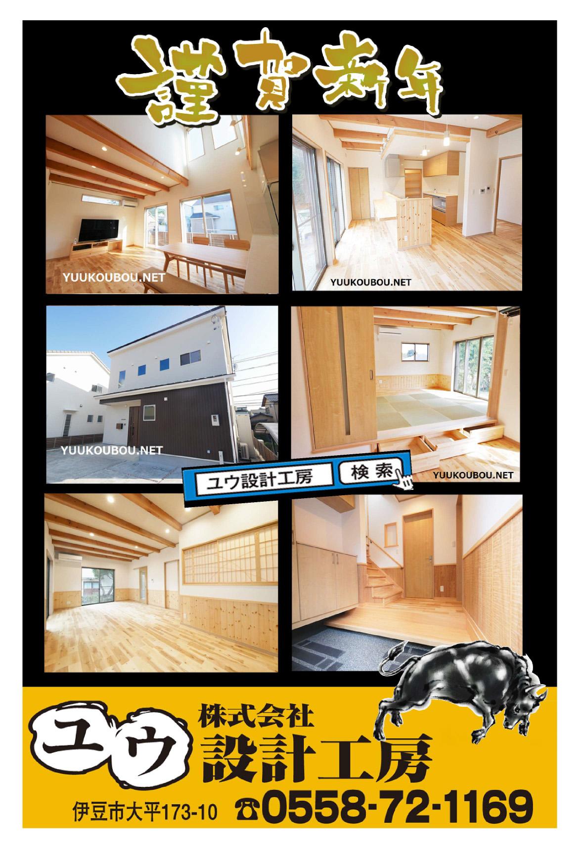 http://www.yuukoubou.net/blog/%E5%B9%B4%E8%B3%80.jpg