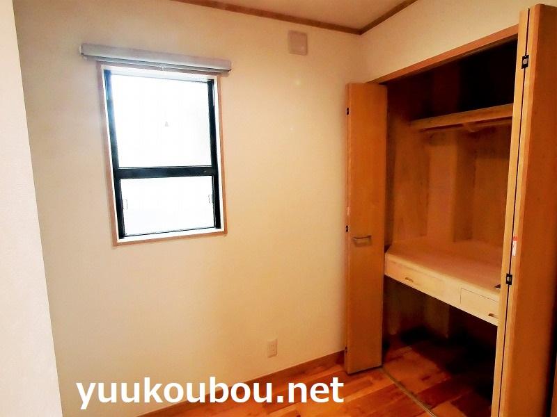 http://www.yuukoubou.net/blog/2018-11-20_120733.jpg