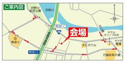 伊豆市熊坂地図02.jpg